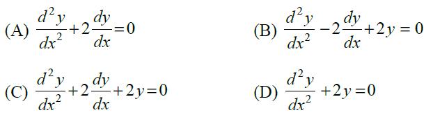 NCERT Exemplar Solutions Class 12 Mathematics Chapter 9 - 68