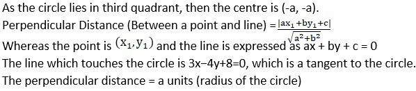 NCERT Exemplar Solutions for Class 11 Maths Chapter 11 - Image 6