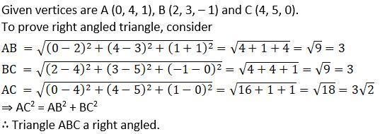 NCERT Exemplar Solutions for Class 11 Maths Chapter 12 - Image 8