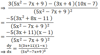 NCERT Exemplar Solutions for Class 11 Maths Chapter 13 - Image 58