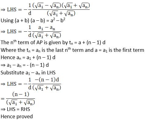 NCERT Exemplar Solutions for Class 11 Maths Chapter 9 - Image 12