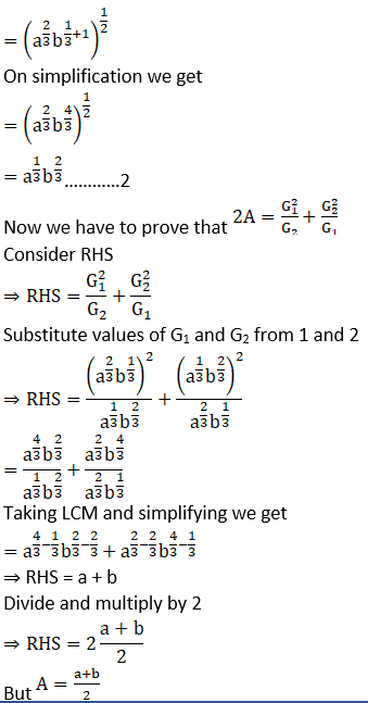 NCERT Exemplar Solutions for Class 11 Maths Chapter 9 - Image 17