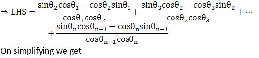 NCERT Exemplar Solutions for Class 11 Maths Chapter 9 - Image 20