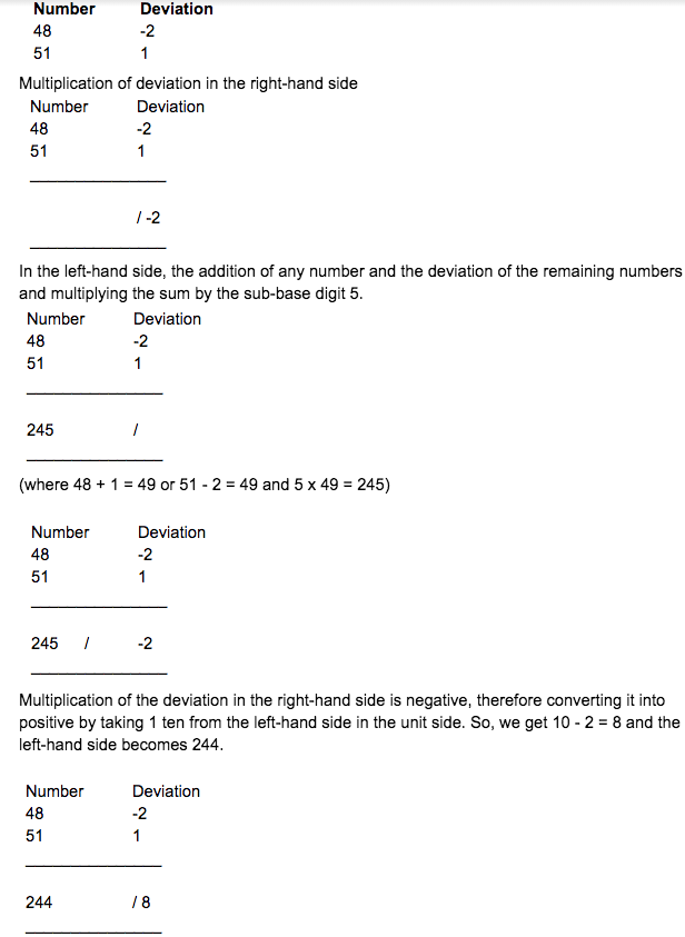 RBSE Class 8 Maths Solutions Chapter 5 Question Number 2: subpart [i]