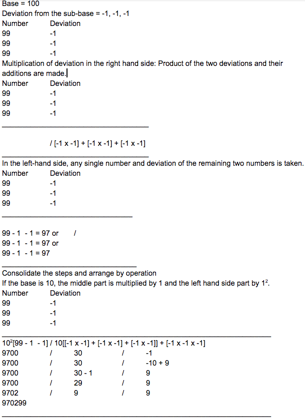 RBSE Class 8 Maths Solutions Chapter 5 Question Number 2: subpart [ix]