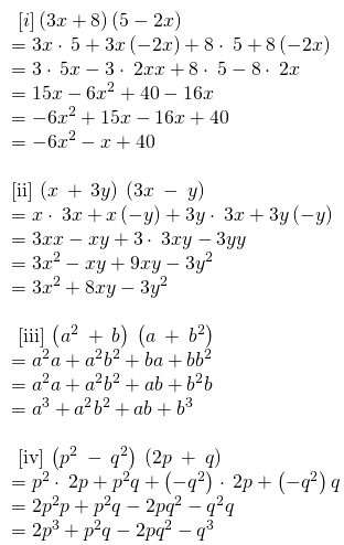 RBSE Class 8 Maths Solutions Chapter 9 Exercise 9.2 Question Number 2 : Answers