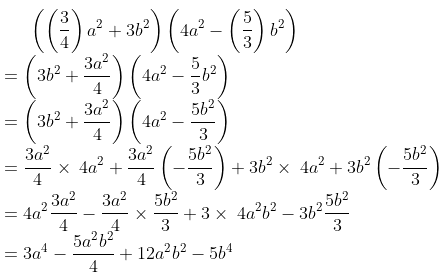 RBSE Class 8 Maths Solutions Chapter 9 Exercise 9.2 Question Number 2 : Subpart 6 [answer]