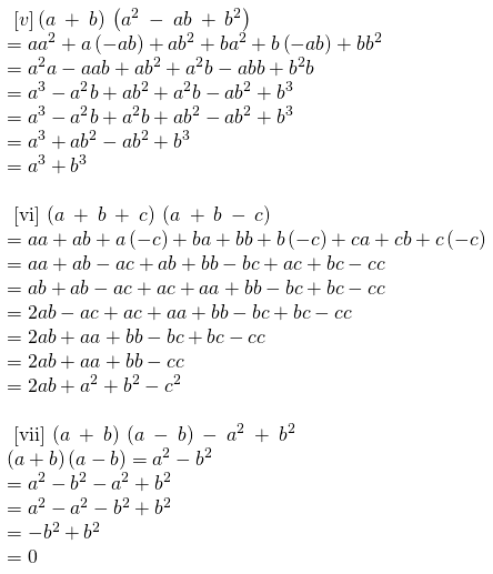 RBSE Class 8 Maths Solutions Chapter 9 Exercise 9.2 Question Number 3 : Answers