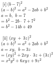 RBSE Class 8 Maths Solutions Chapter 9 Exercise 9.3 Question Number 3 : Answers