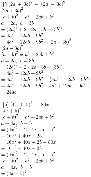 RBSE Class 8 Maths Solutions Chapter 9 Exercise 9.3 Question Number 5 : Answers