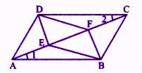 RBSE Class 9 Maths chapter 9 imp que 8 sol