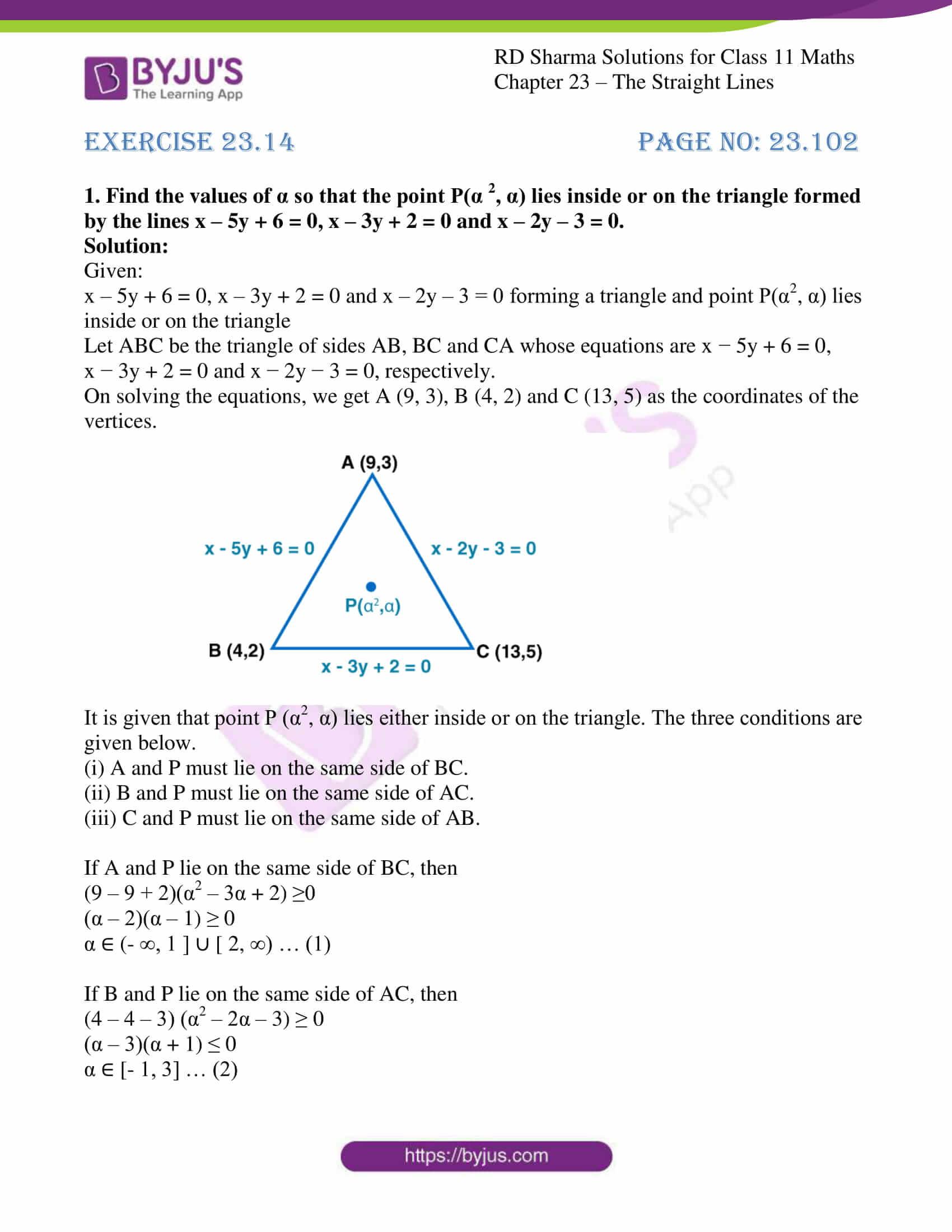 rd sharma class 11 maths chapter 23 ex 14 1