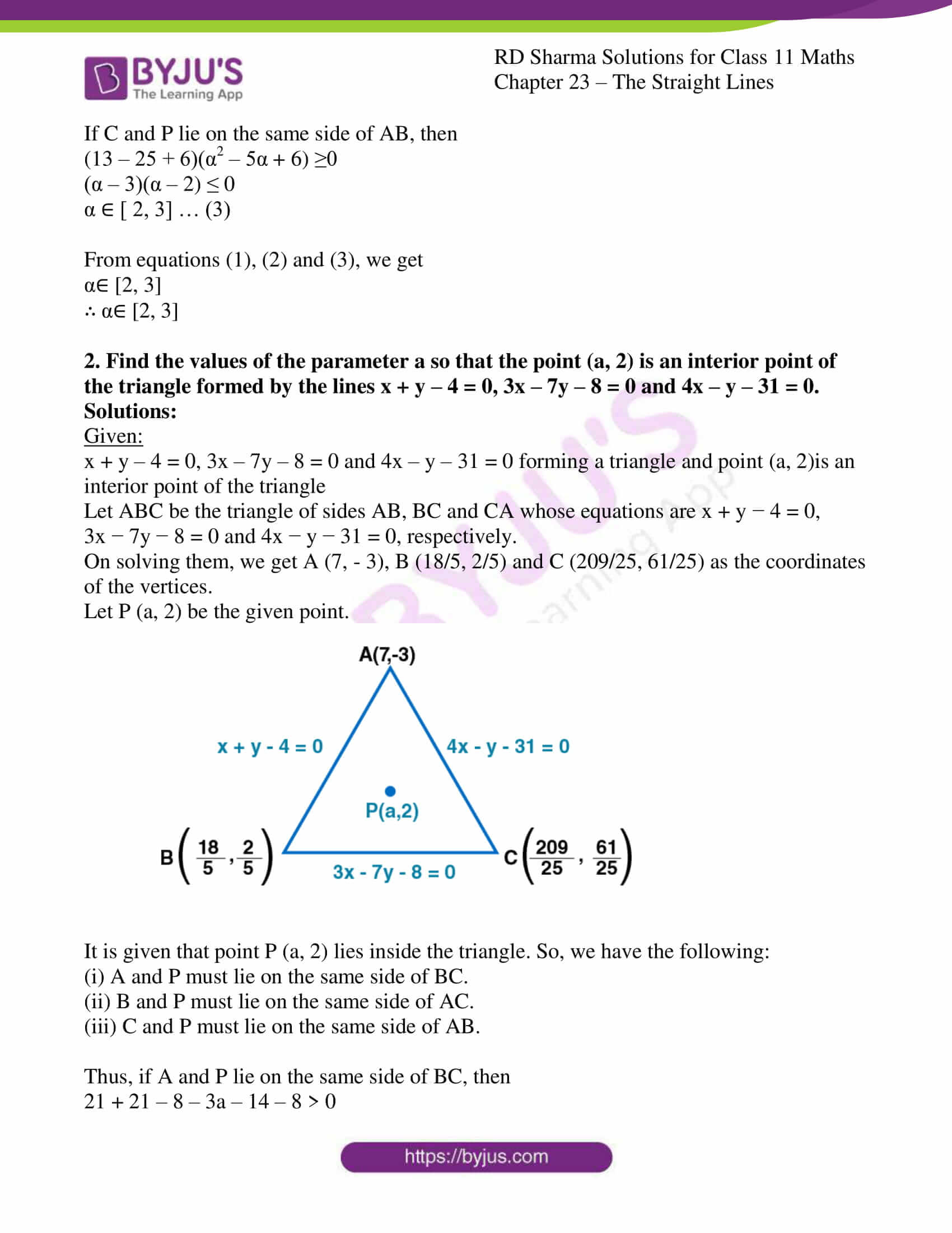rd sharma class 11 maths chapter 23 ex 14 2