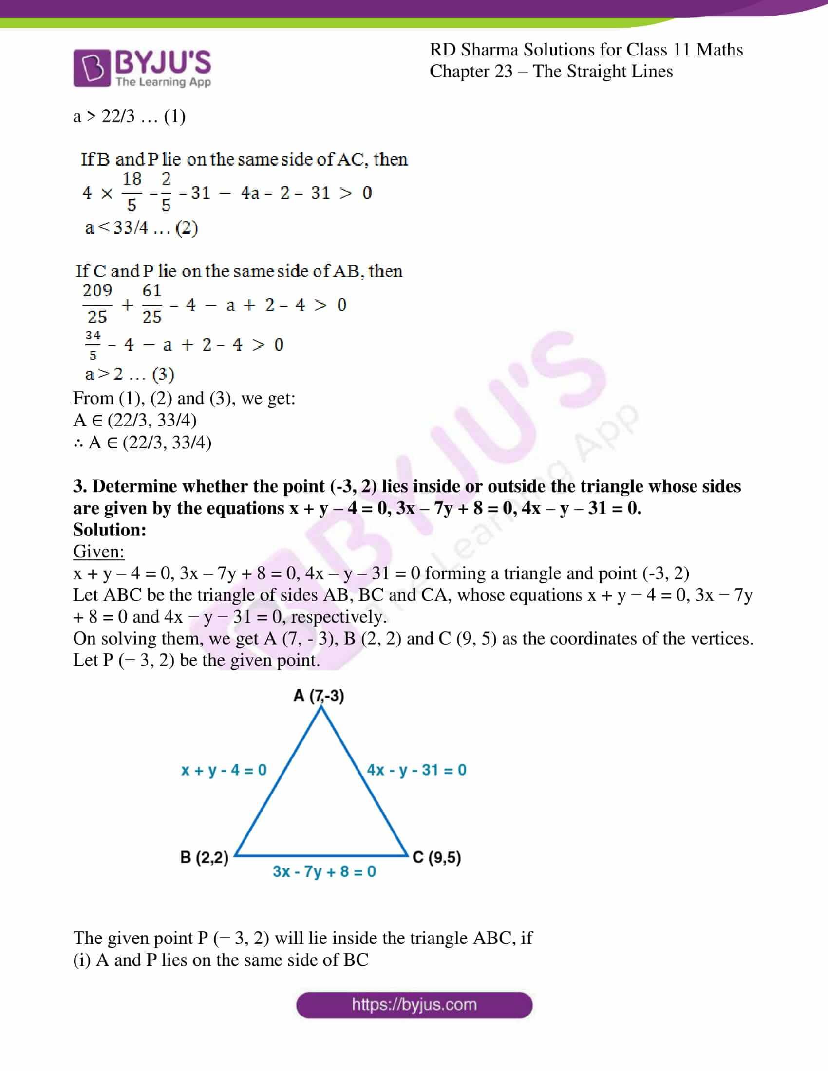 rd sharma class 11 maths chapter 23 ex 14 3