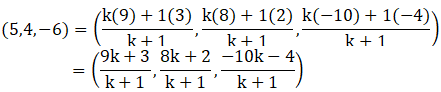 RD Sharma Solutions for Class 11 Maths Chapter 28 – image 57