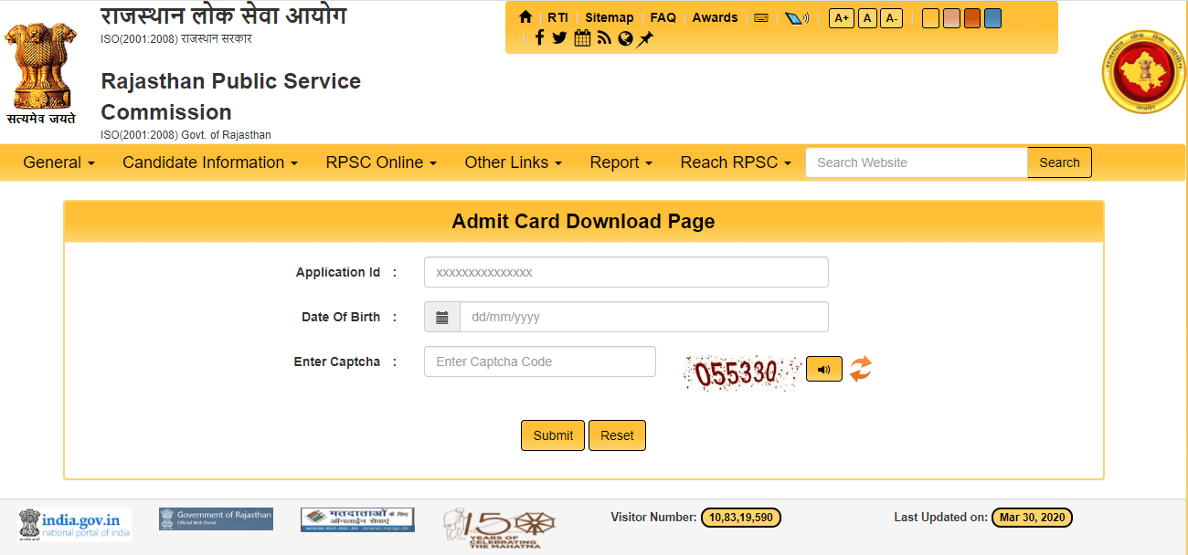 RPSC RAS Admit Card - Important Details to Fill to Download RPSC Admit Card 2020