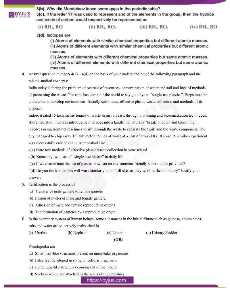 CBSE Class 10 Science Question Paper 2020 SET 2 1