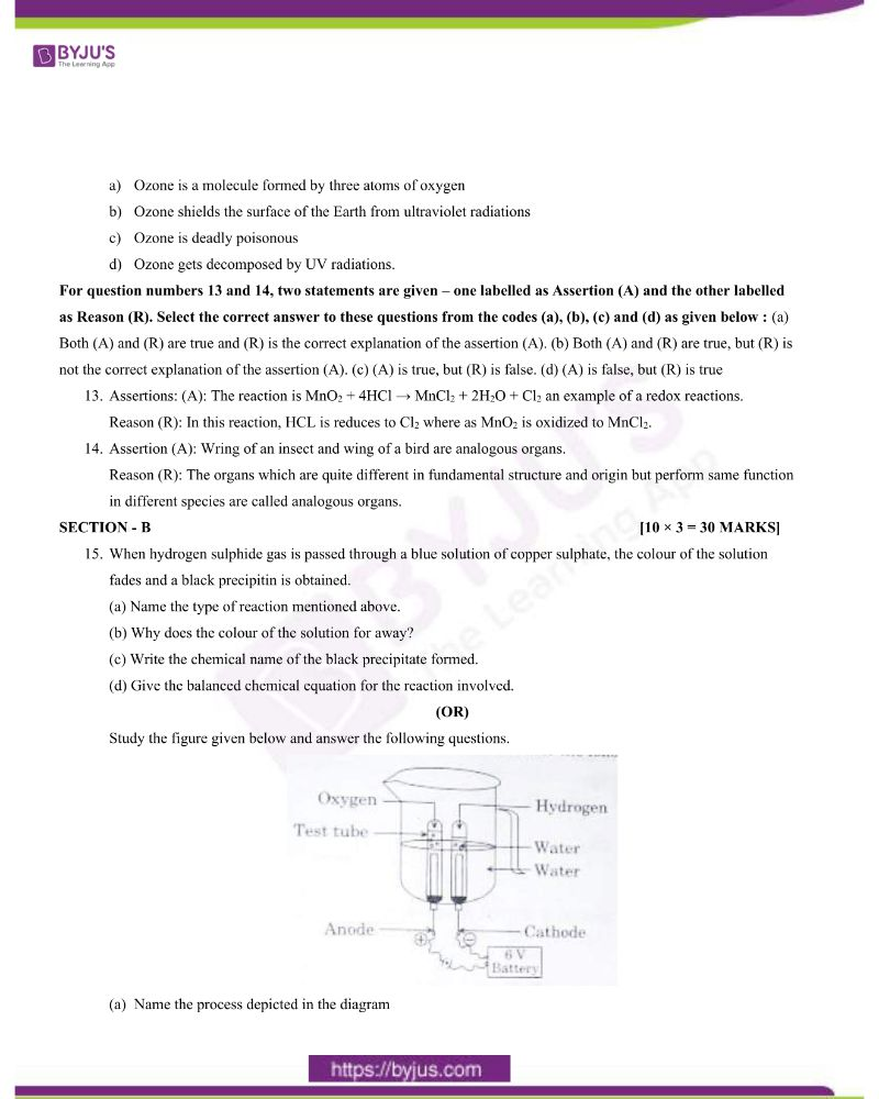 CBSE Class 10 Science Question Paper 2020 SET 2 3