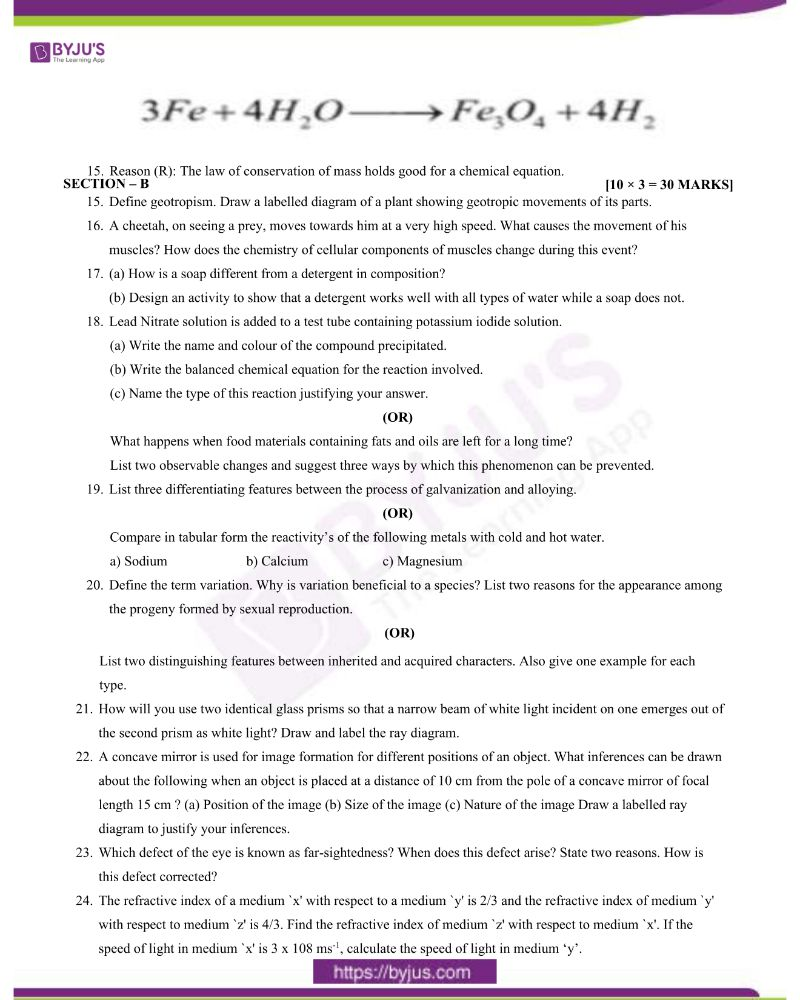 CBSE Class 10 Science Question Paper 2020 SET 3 4