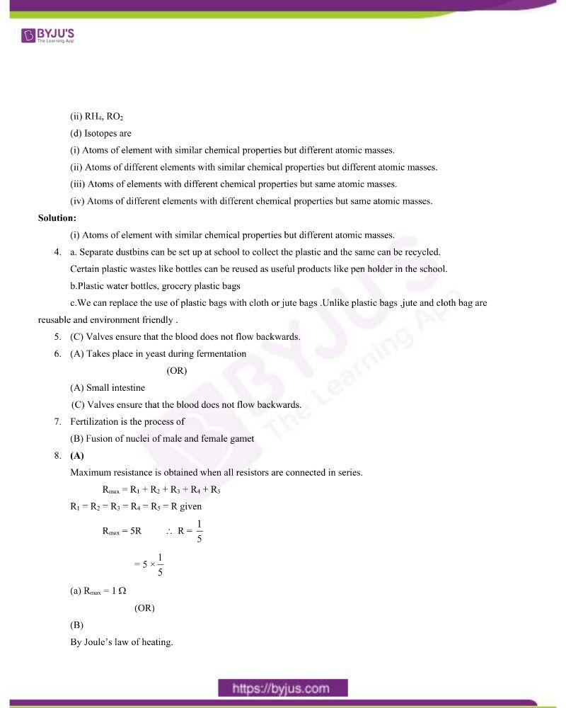 CBSE Class 10 Science Question Paper Set 1 Solution 2020 1