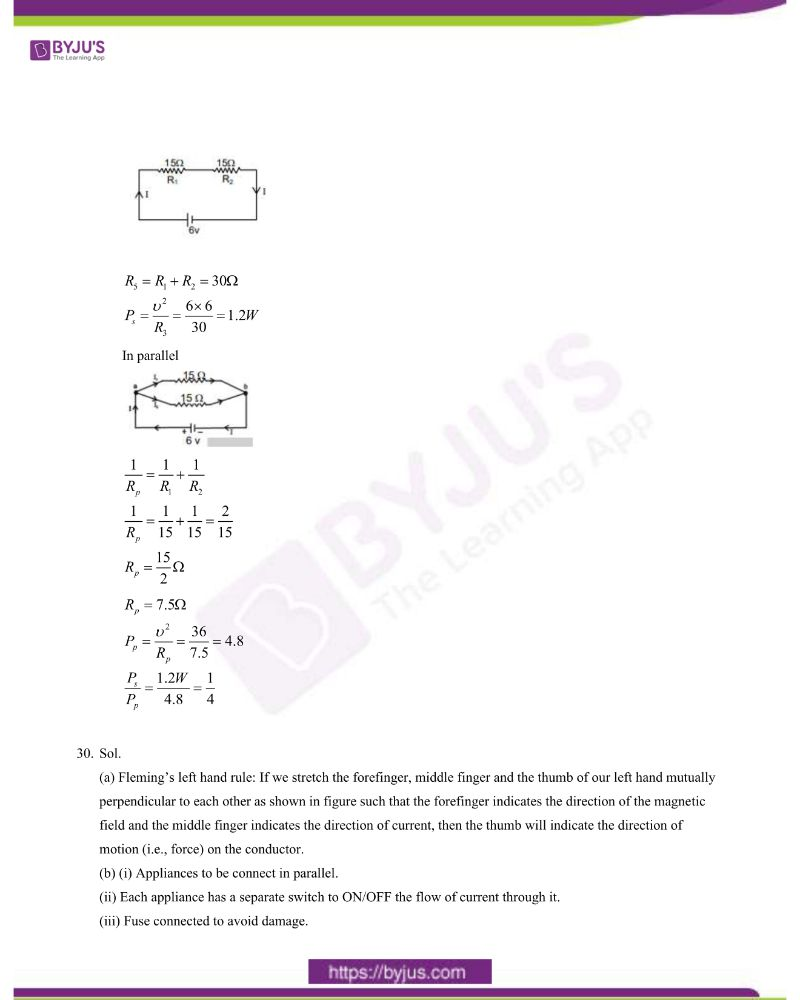 CBSE Class 10 Science Question Paper Set 1 Solution 2020 10