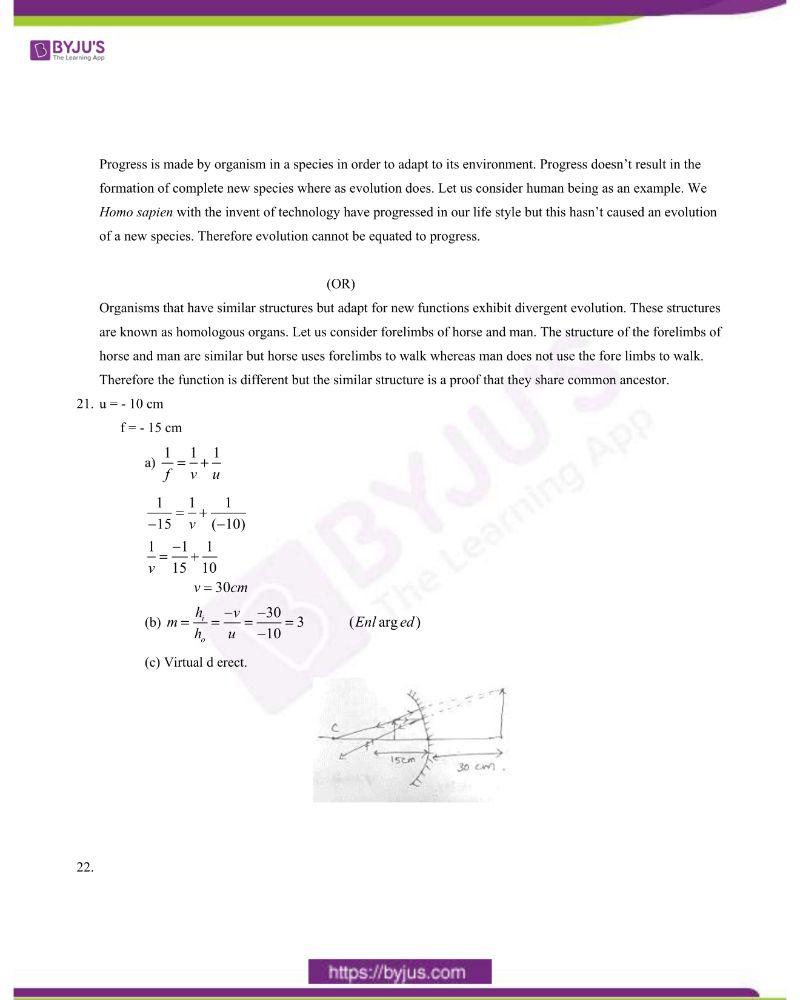 CBSE Class 10 Science Question Paper Set 1 Solution 2020 5