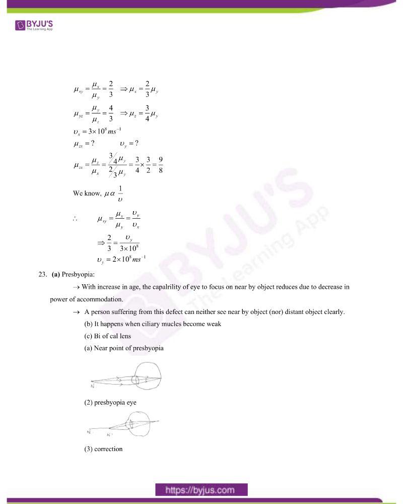 CBSE Class 10 Science Question Paper Set 1 Solution 2020 6
