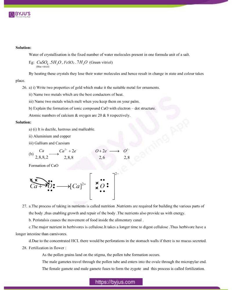 CBSE Class 10 Science Question Paper Set 1 Solution 2020 8