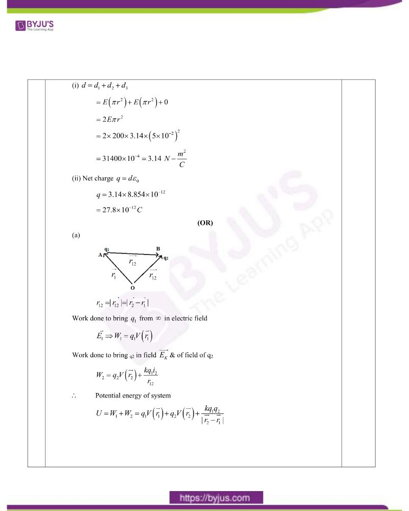 CBSE Class 12 Physics Question Paper Set 1 Solution 2020 13