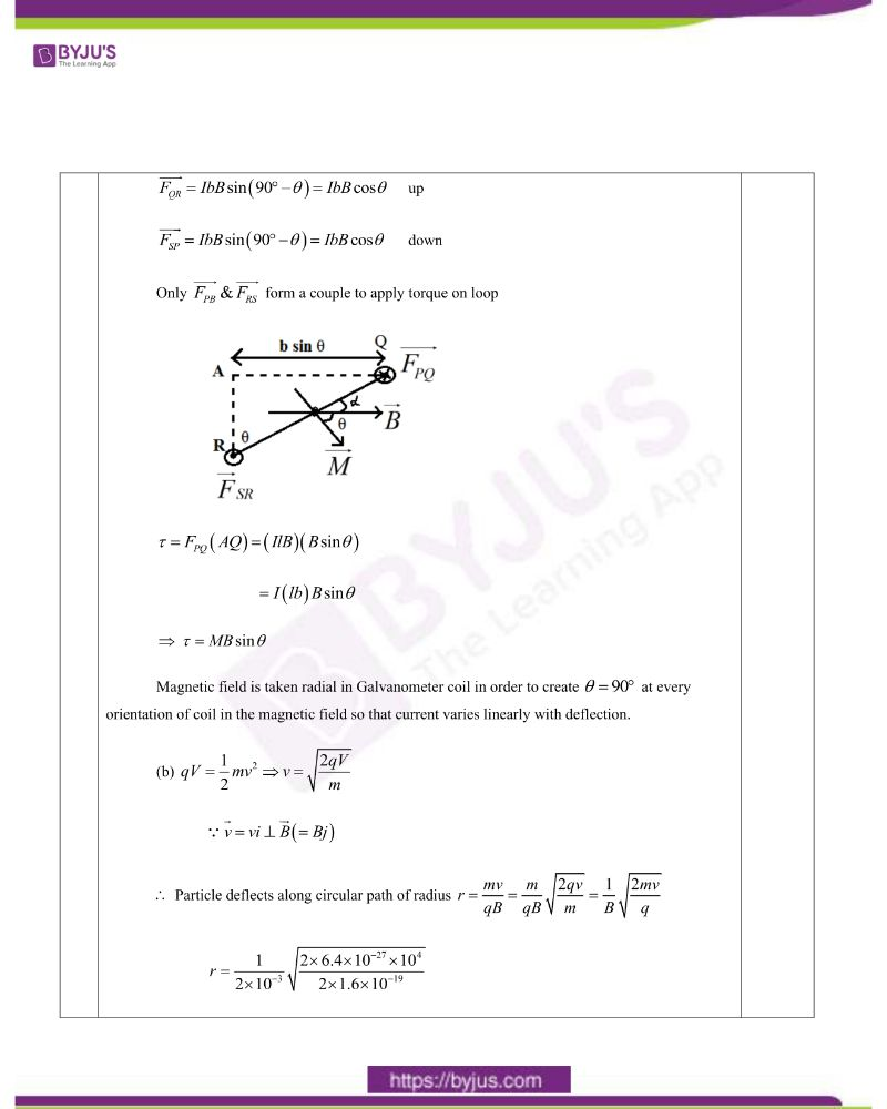 CBSE Class 12 Physics Question Paper Set 1 Solution 2020 15