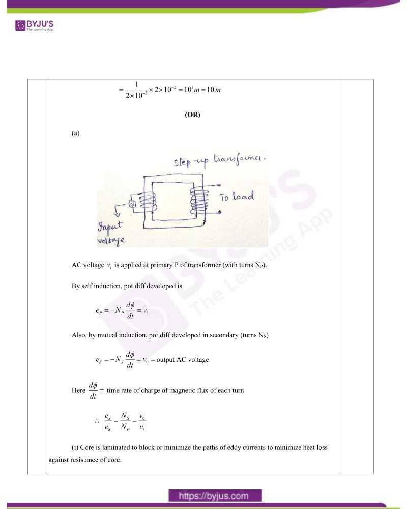 CBSE Class 12 Physics Question Paper Set 1 Solution 2020 16