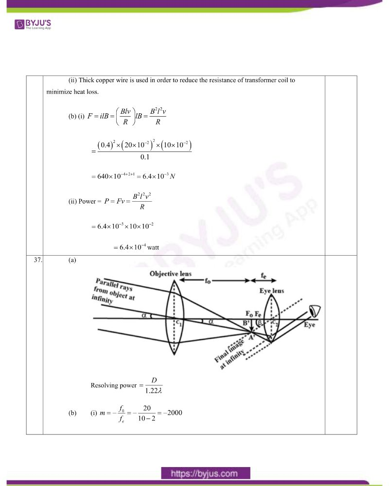 CBSE Class 12 Physics Question Paper Set 1 Solution 2020 17