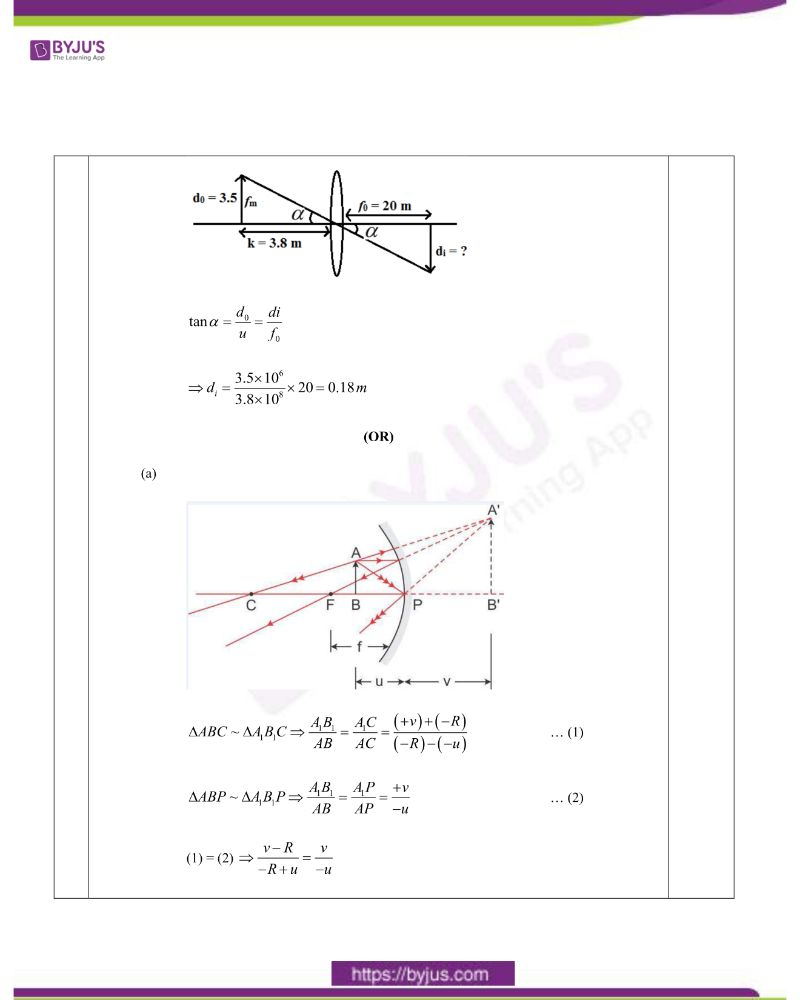 CBSE Class 12 Physics Question Paper Set 1 Solution 2020 18