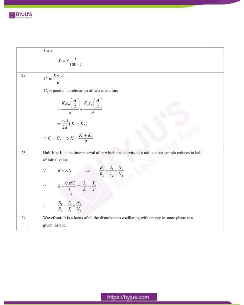 CBSE Class 12 Physics Question Paper Set 1 Solution 2020 2