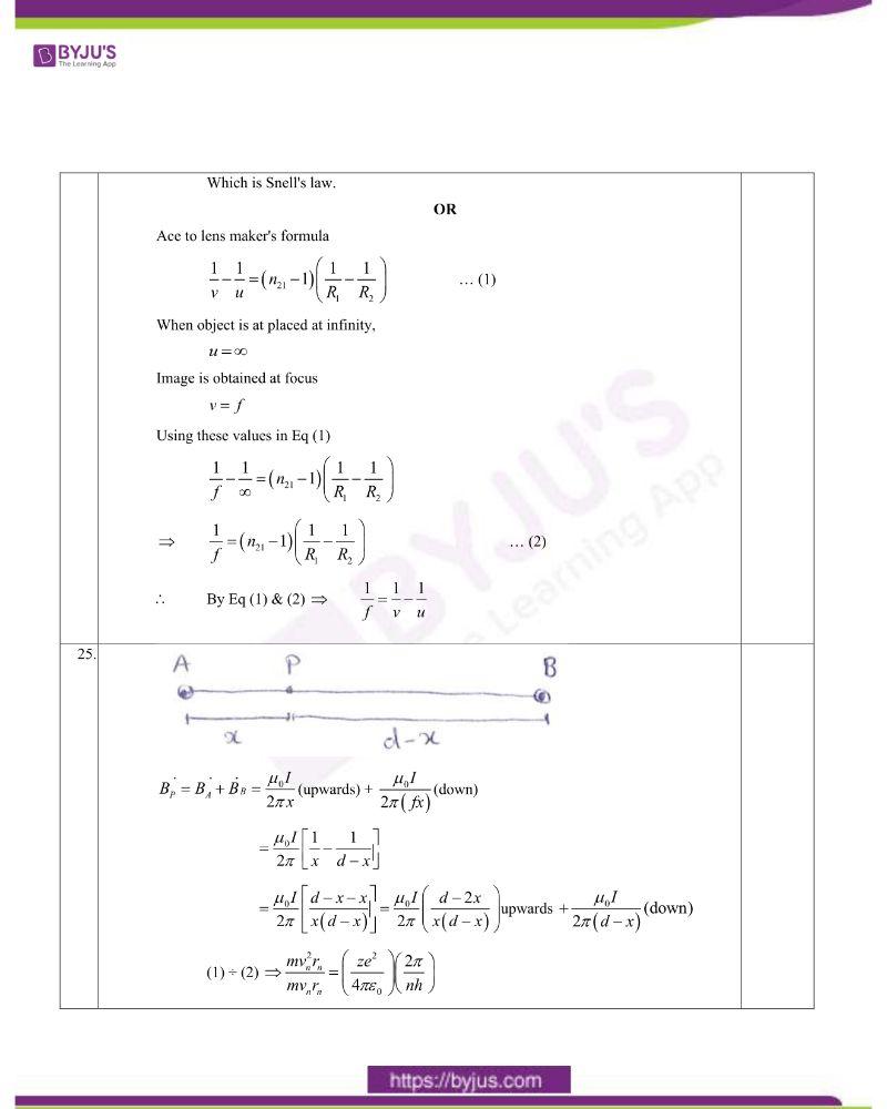 CBSE Class 12 Physics Question Paper Set 1 Solution 2020 4