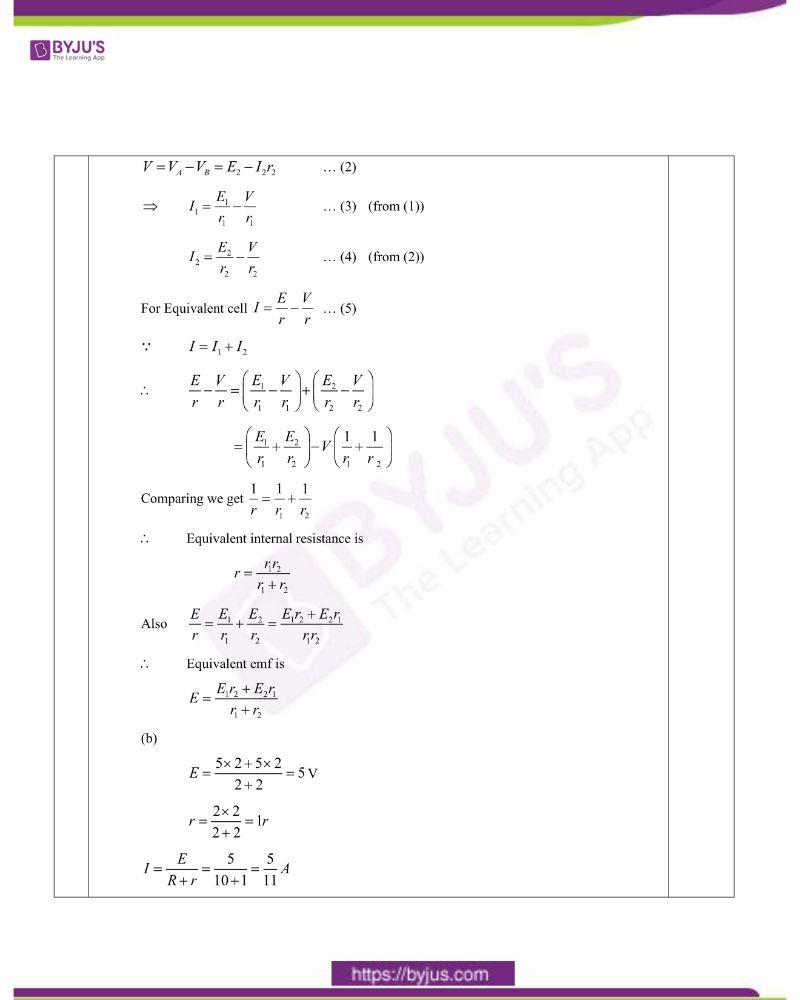 CBSE Class 12 Physics Question Paper Set 1 Solution 2020 7