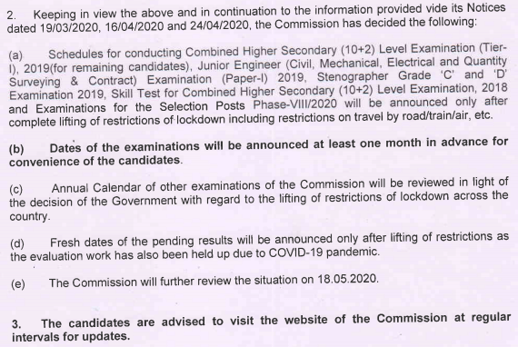 SSC JE Exam DATE Notification May 05, 2020