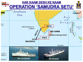 Operation Samudra Setu
