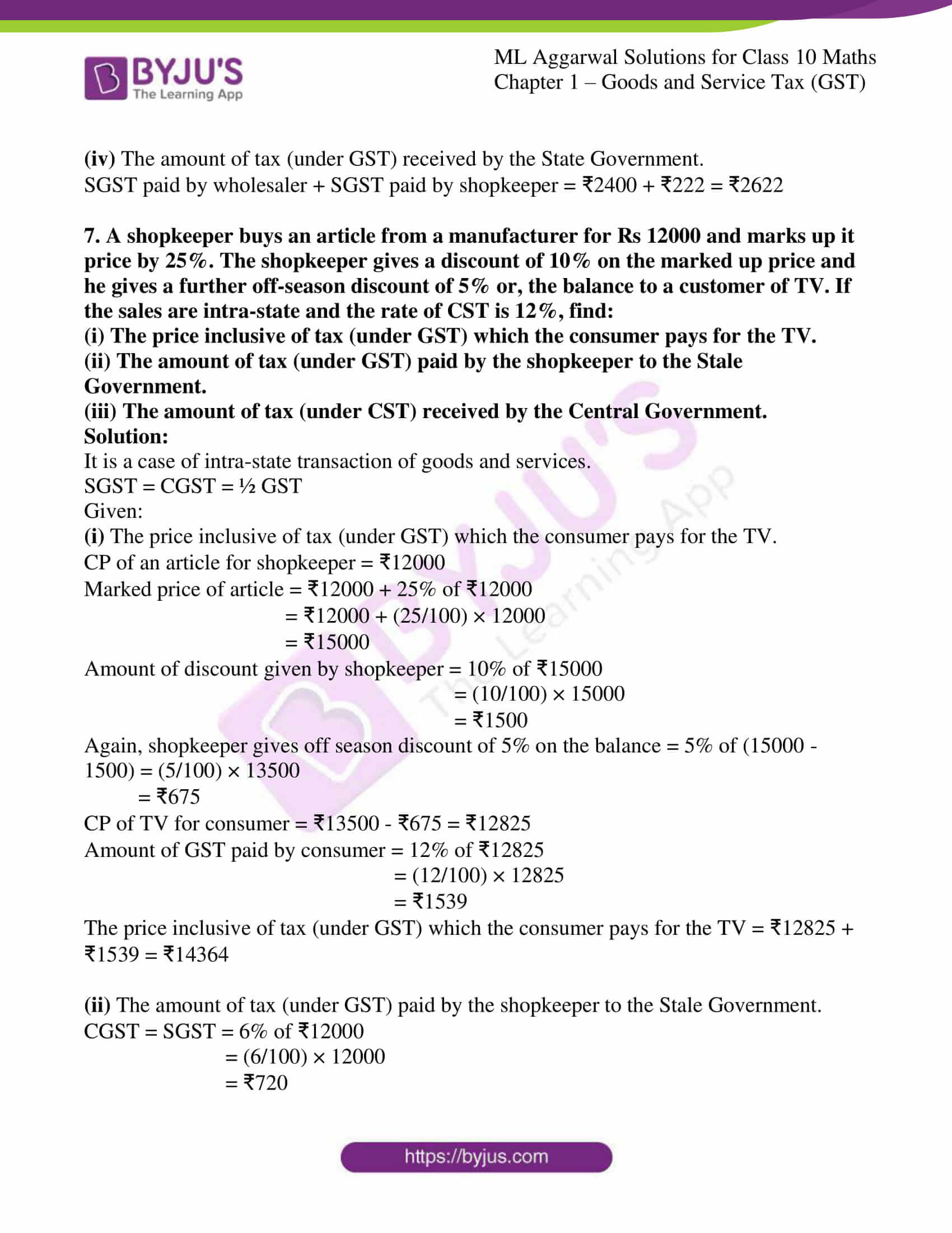 ml aggarwal solutions class 10 maths chapter 1 08