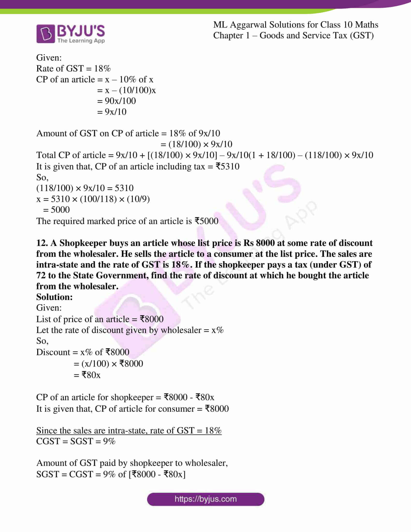 ml aggarwal solutions class 10 maths chapter 1 14