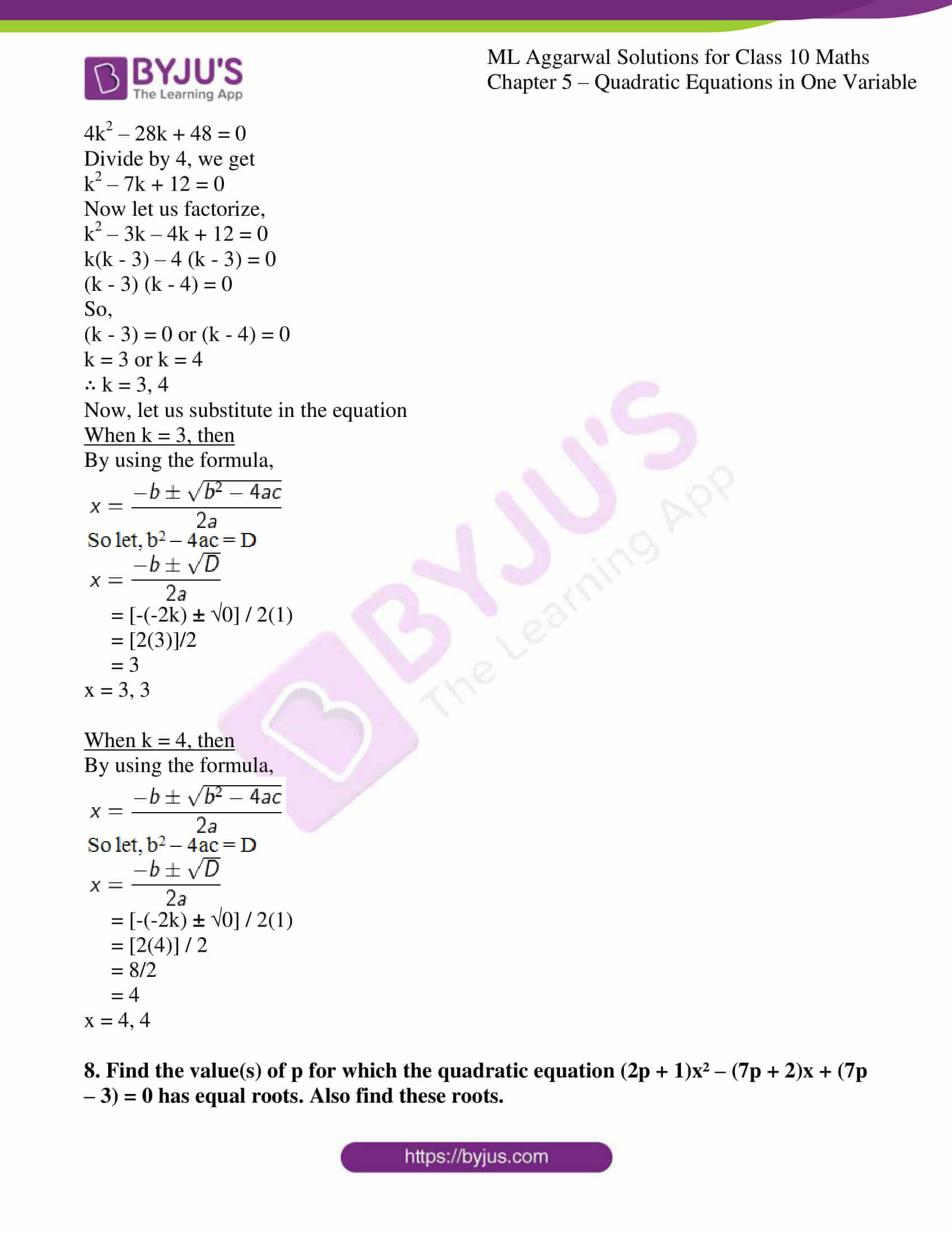 ml aggarwal solutions class 10 maths chapter 5 43