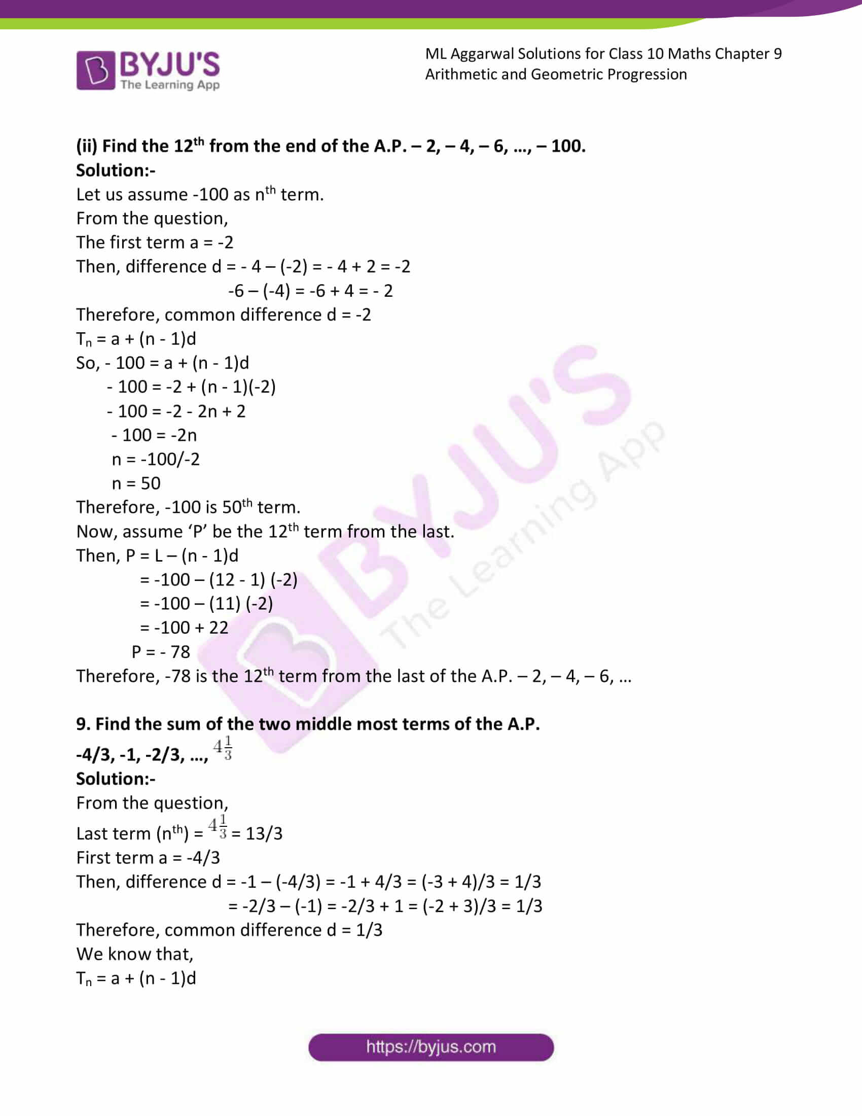 ml aggarwal solutions class 10 maths chapter 9 13