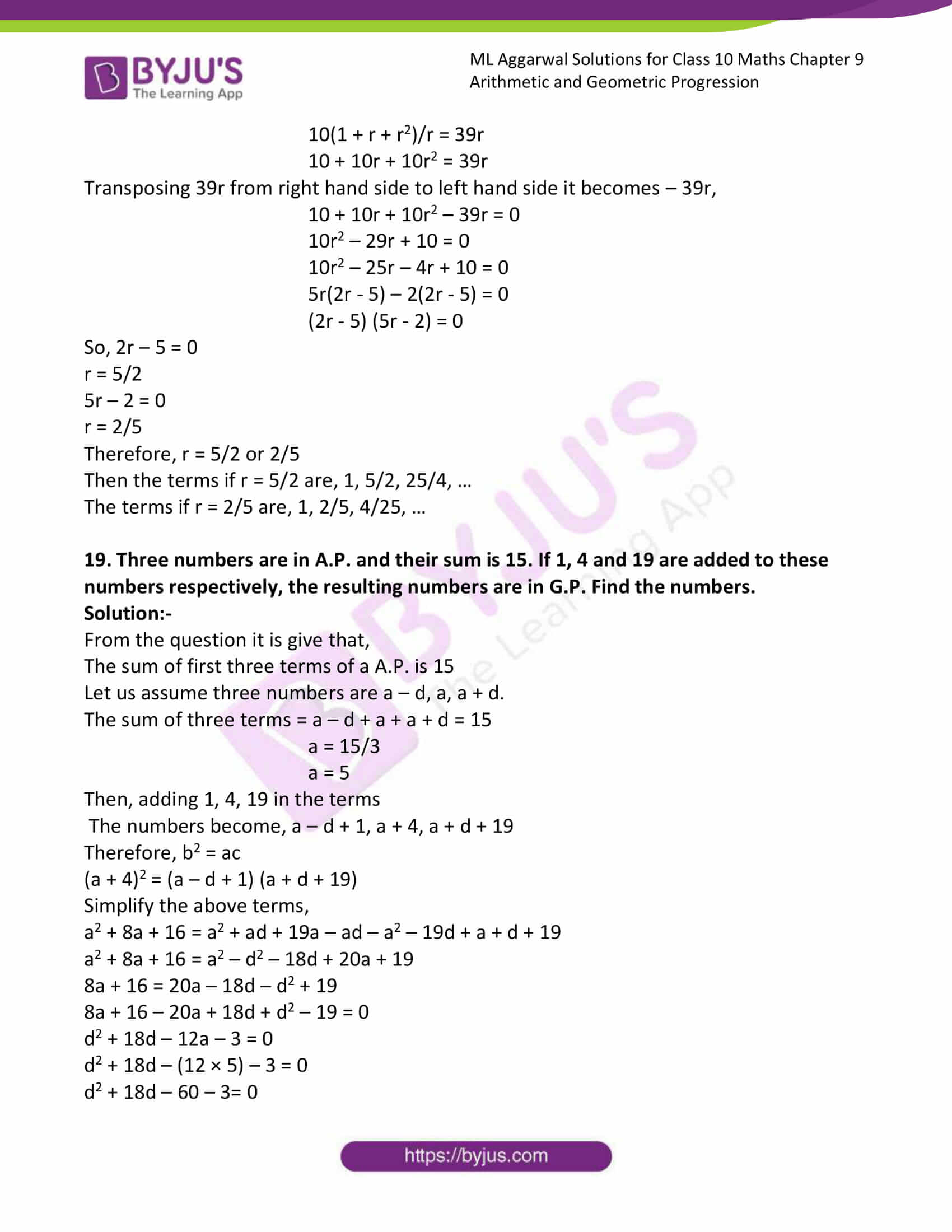 ml aggarwal solutions class 10 maths chapter 9 55