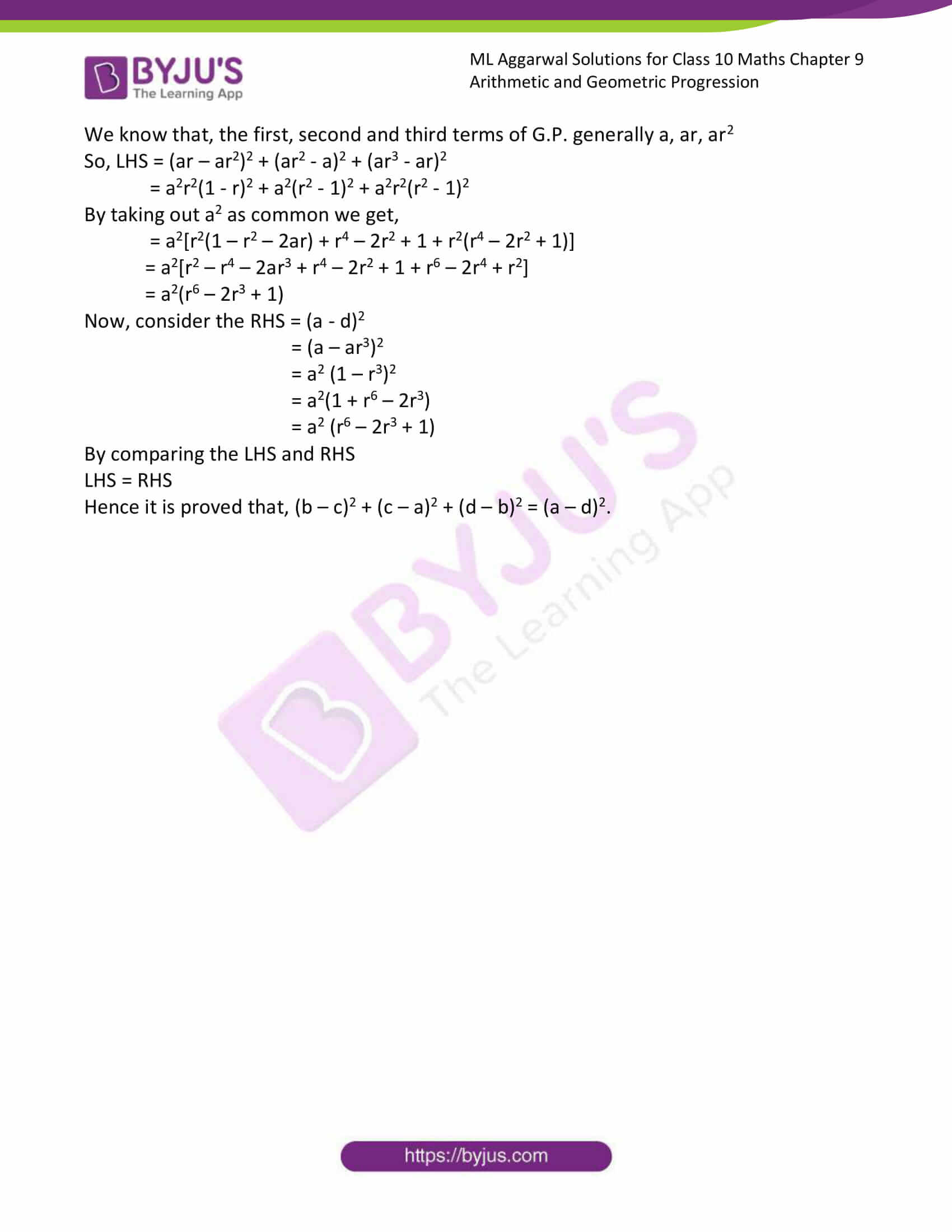 ml aggarwal solutions class 10 maths chapter 9 63