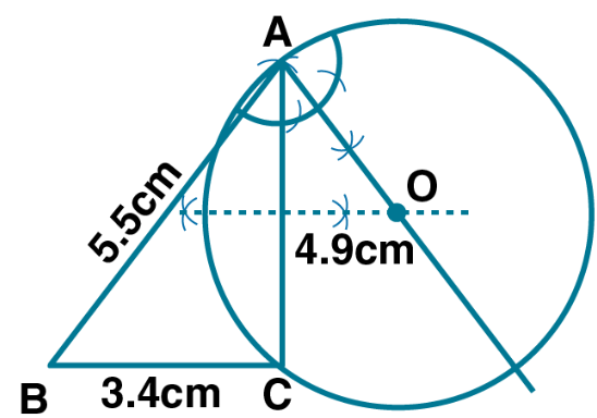 ML Aggarwal Solutions for Class 10 Chapter 14 Image 21