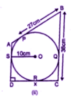 ML Aggarwal Solutions for Class 10 Chapter 15 - Image 42