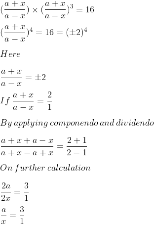 ML Aggarwal Solutions for Class 10 Chapter 7 Image 93