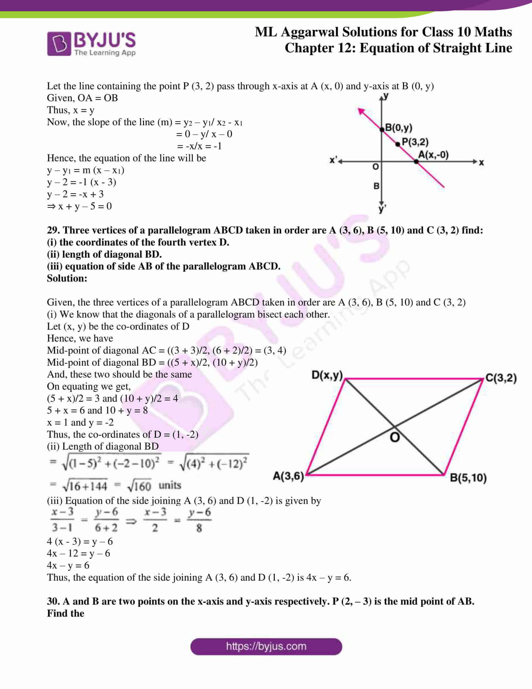 ml aggarwal solutions for class 10 maths chapter 12 12