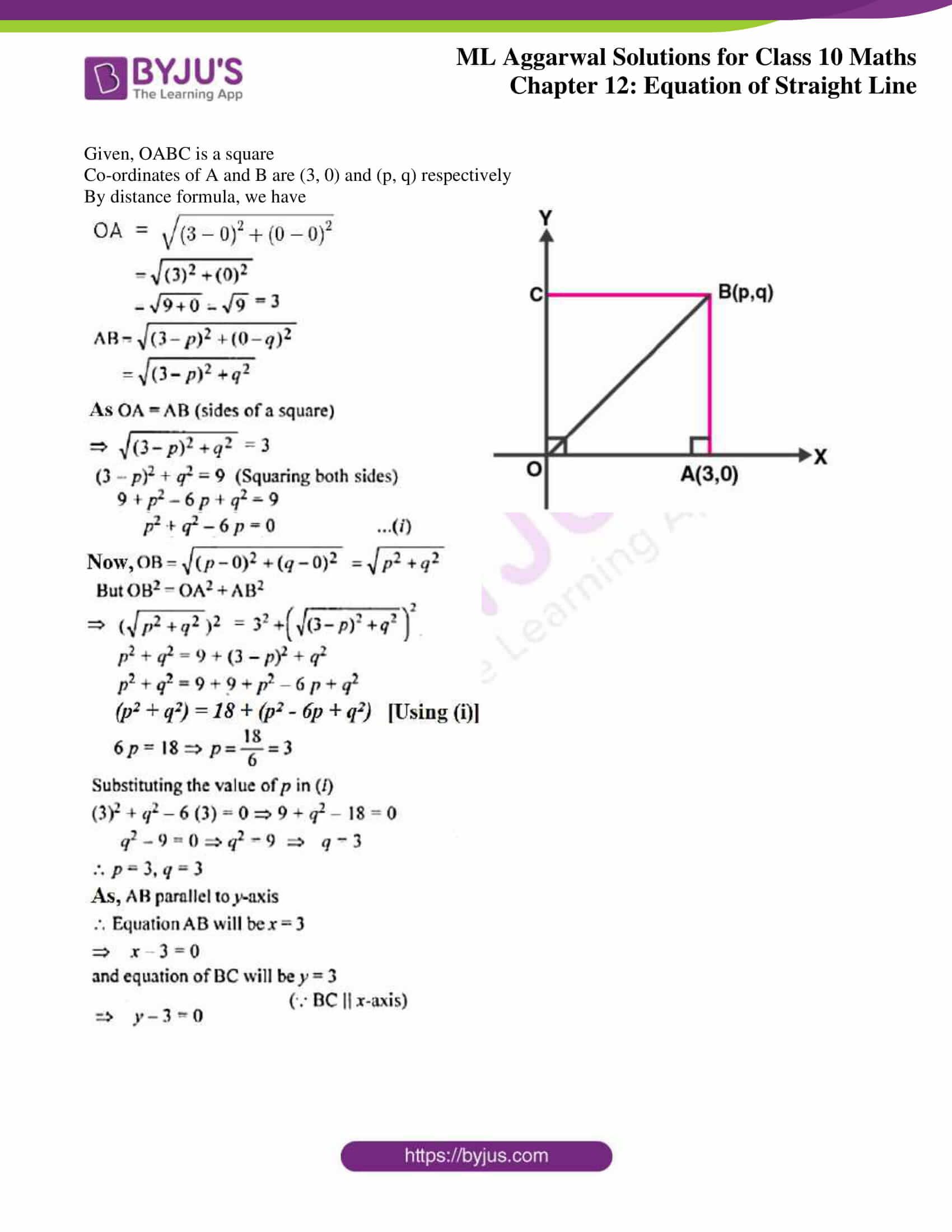 ml aggarwal solutions for class 10 maths chapter 12 35