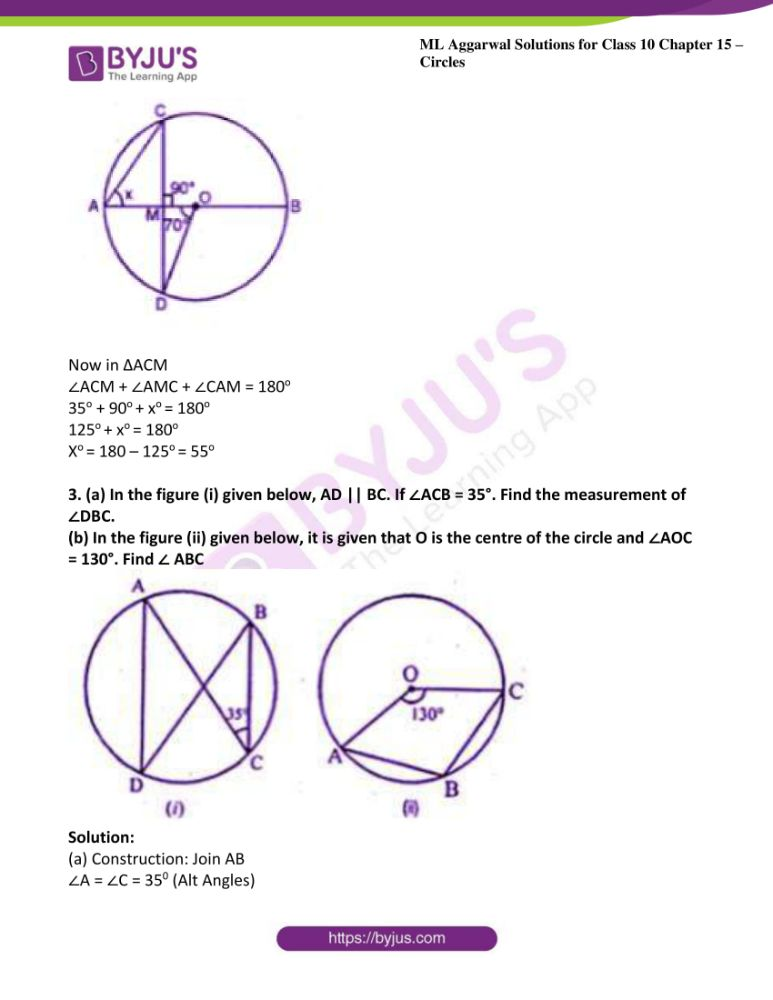 ml aggarwal solutions for class 10 maths chapter 15 circles 07